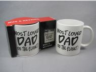 Ceramic mug & Keyring giftset for Father Day